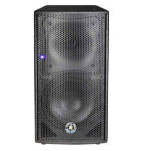 Topp Pro TPSI8HA активная акустическая система 8-дюймов
