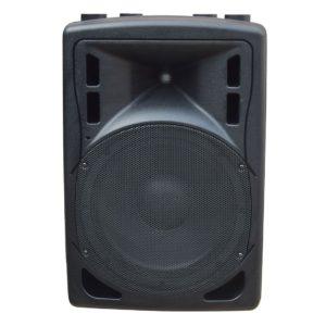 Xline BAF-12A активная акустическая система с MP3 плеером и Bluetooth